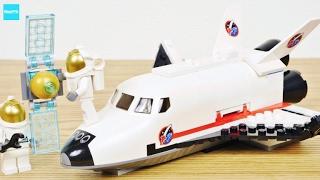 レゴ シティ スペースシャトル 60078 /LEGO CITY, Lego City Utility Shuttle 60078