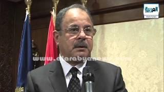 العربية نيوز| بالفيديو.. رسالة وزير الداخلية من مبنى 'مديرية أمن القاهرة'