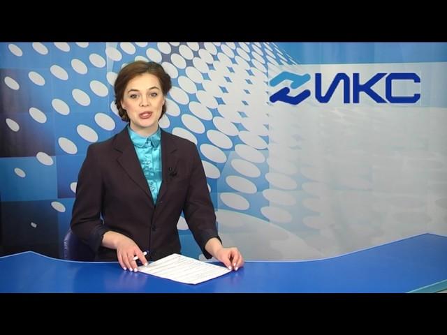 Спонсорство в Новостях города.  Пример 1