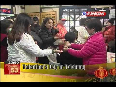 Valentine's Day in Taichung