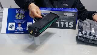 삼성 정품토너 MLT- D111S ,온라인 최저가 얼마…