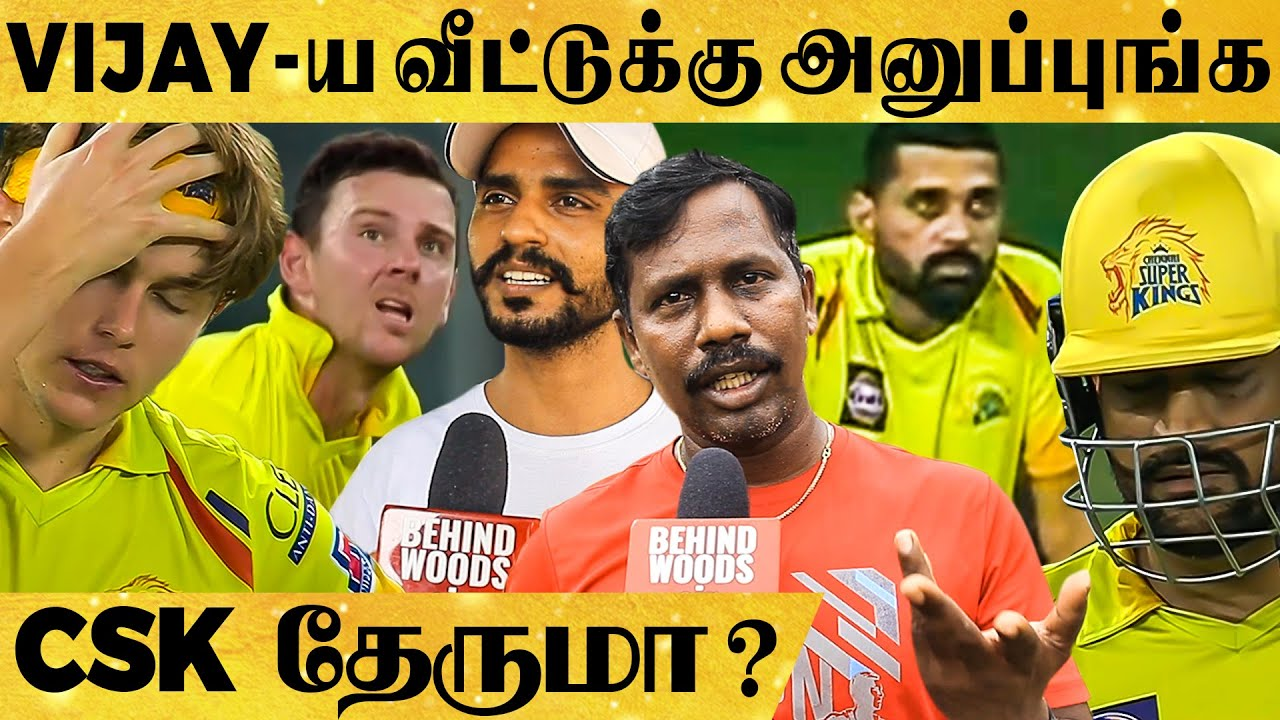 'சுத்த WASTE' எந்த 4 FOREIGN Players எடுக்கலாம் ? ஜெய்க்குறதுக்கு என்ன பண்ணலாம்   CSK   IPL