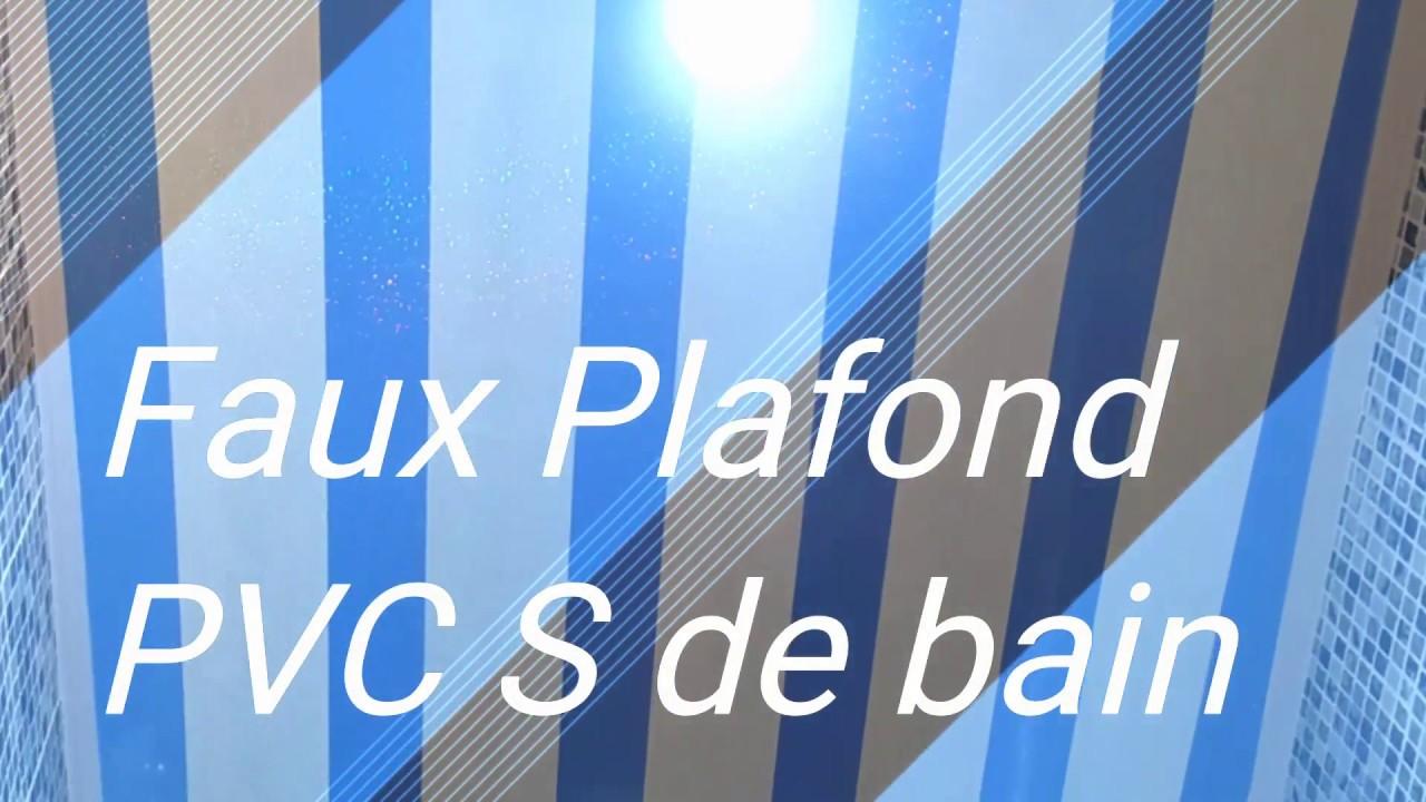 Faux Plafond En Pvc Pour Salle De Bain تركيب سقف بلاستيكي لحمام 4