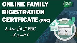 How To Apply/Get Your Online NADRA Family Registration Certificate (FRC)