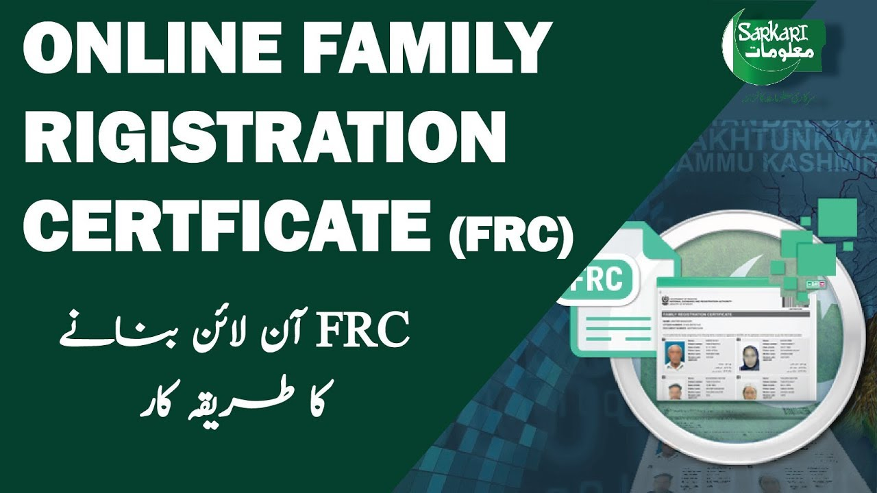 How To Applyget Your Online Nadra Family Registration Certificate
