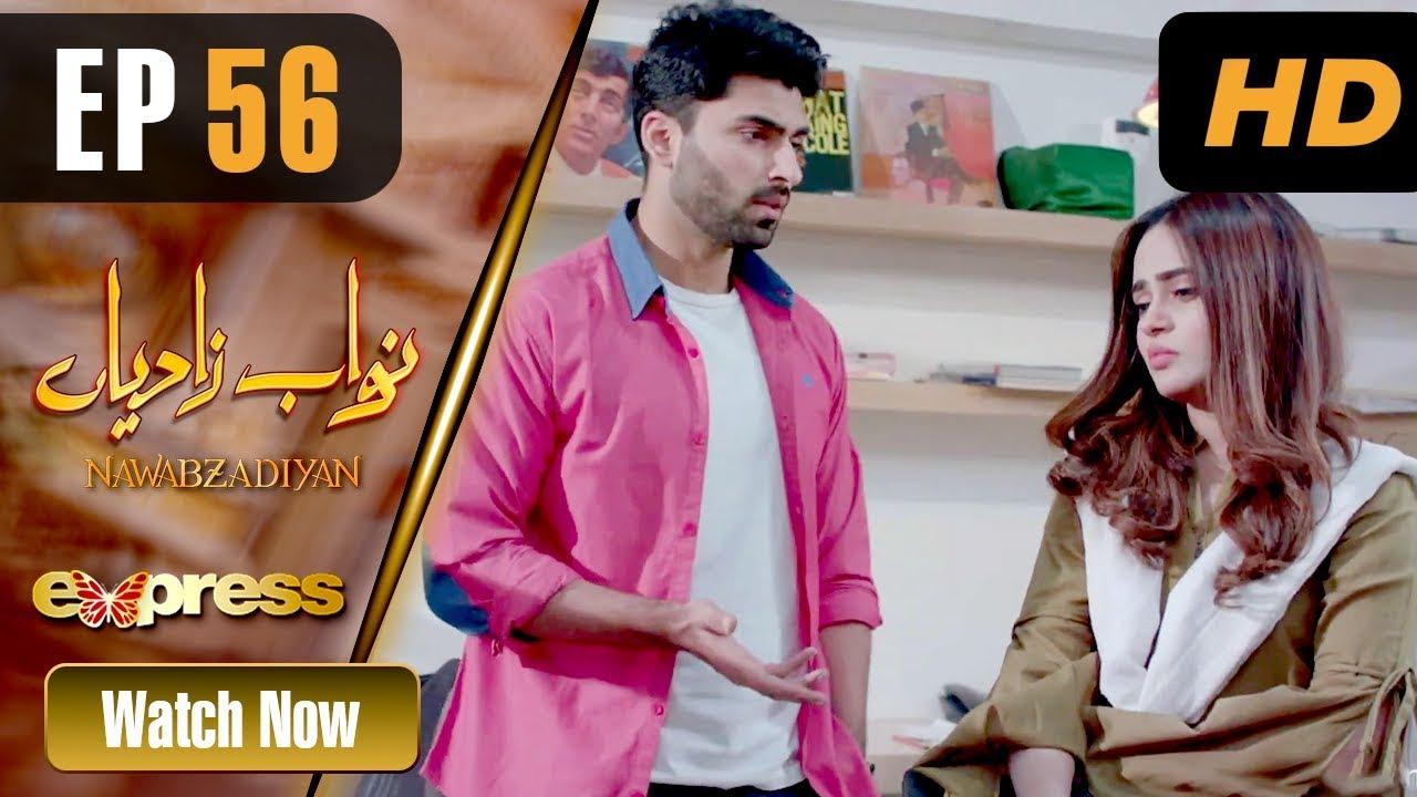 Nawabzadiyan - Episode 56 Express TV Jun 4