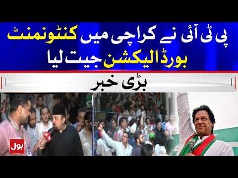 PTI Win Cantonment Board Election in Karachi