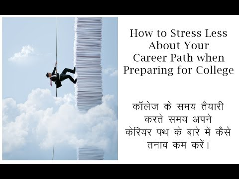 How to Stress Less About Your Career Path when Preparing for College   Stress Less for Career