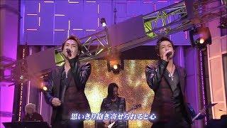 【トーク+曲】愛のかたまり / 三代目 J SOUL BROTHERS from EXILE TRIBE