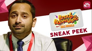 Role Models - Best Scene | Sneak Peek | Full Movie on Sun NXT | Fahad Faasil, Sharafudeen | 2017