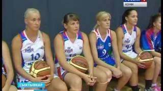 Баскетбольная команда \НИКА\ (Сыктывкар) приступила к тренировкам (Сюжет Вести Коми от 20.07.2016)