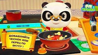 Готовка челендж-ресторан панды,развлекательное видео для детей весёлая игра