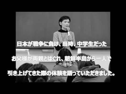 斉藤とも子客員教授講演会報告(2017.11.16)