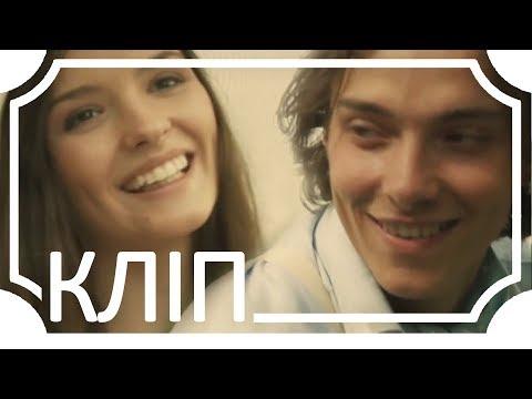 Rock-H / Рокаш — До милої (official video)