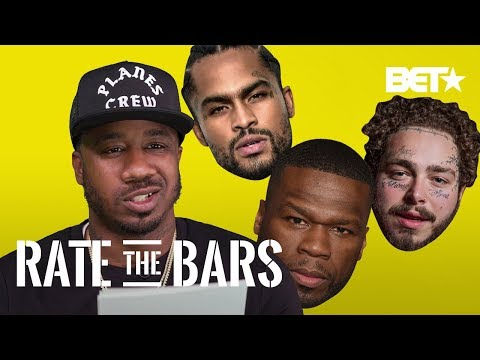 Benny The Butcher Is A Sucka For These Bars & Reacts To 50 Cent, Post Malone & More!   Rate The Bars