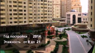 ЖК Доминион - аренда квартир, продажа квартир(, 2015-06-17T15:57:50.000Z)