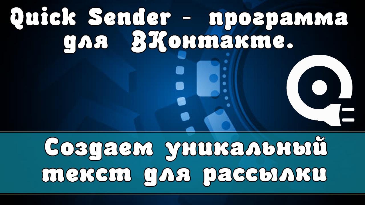 Чертеж Катера Из Потолочки - venturesprikaz