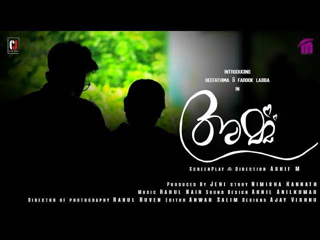 Amma Malayalam Short Film by Ashif M | Mother's Day Special