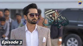Deewangi - Episode 03 | 1st January 2020 - HAR PAL GEO