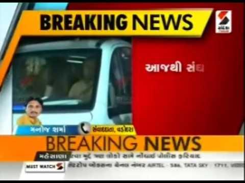 RSS President Mohan Bhagwat Arrives in Vadodara ॥ Sandesh News