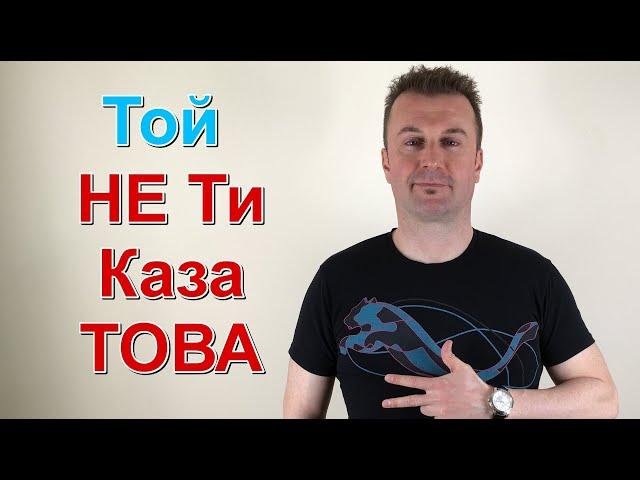 1. Коя е Тайната Техника на Успешните Хора? - (Тази на Която Баща Ви не Ви е Научил?) - Ivo Ignatov