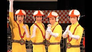 LIVEミュージカル演劇『チャージマン研!』 ゲネプレポートはこちら http...