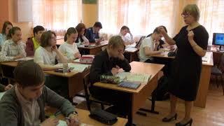 Фрагмент урока Лучший учитель обществознания Прусова СИ