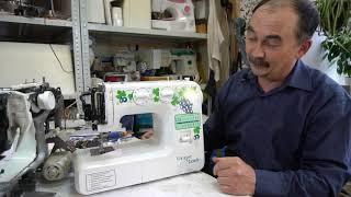Втулка на игловодитель JANOME и пластиковые тенденции на современных швейных машинах