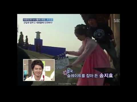 [Song Jihyo x Jo In Sung ] - A Frozen Flower BTS #1  [조인상 x 송지효]