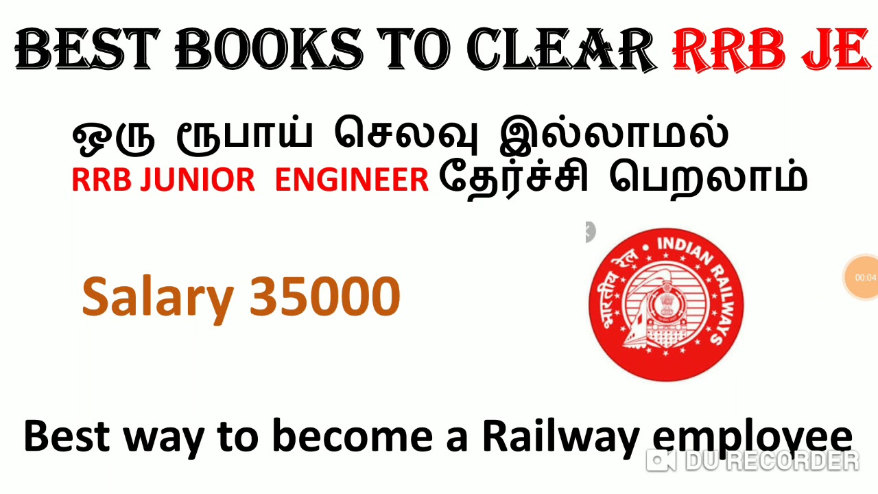 Rrb Study Material Pdf In Tamil