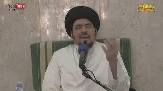 السيد منير الخباز - علاقة رحمة الإنسان الله برحمة الله تبارك وتعالى