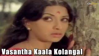 Vasantha Kaala Kolangal Video Song   Thyagam Movie   T. M. Soundararajan   Sivaji Ganesan, Lakshmi