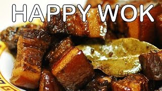 Braised Garlic Pork Belly ( Oriental Cooking Style )