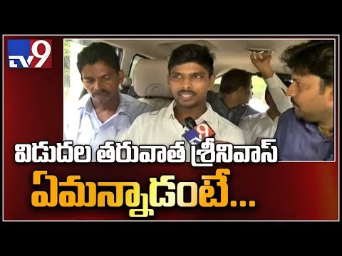 Accused Srinivas Reddy reveals secrets behind attack on YS Jagan - TV9 Exclusive