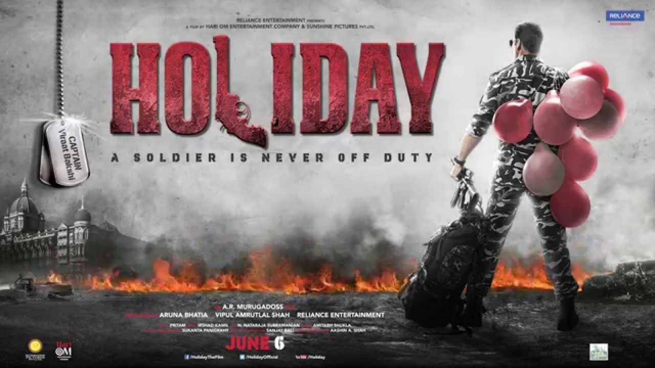 Holiday Motion Poster - 2 - YouTube