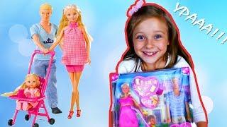 УРААА!!! Мне купили Набор Кукла Штеффи Счастливая Семья. Распаковка и обзор игрушки для Детей