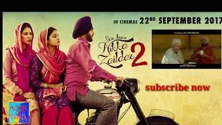 Dialogue Promo NIKKA ZAILDAR 2 | AMMY VIRK |Latest Punjabi Movie 2017