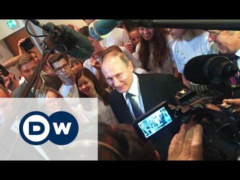 Дети, к нам едет президент, или Немецкая школа дочерей Путина