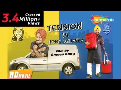 Tension Di Home Delivery (Full Movie) - Gurpreet Ghuggi, B N Sharma | Latest Punjabi Movie 2017