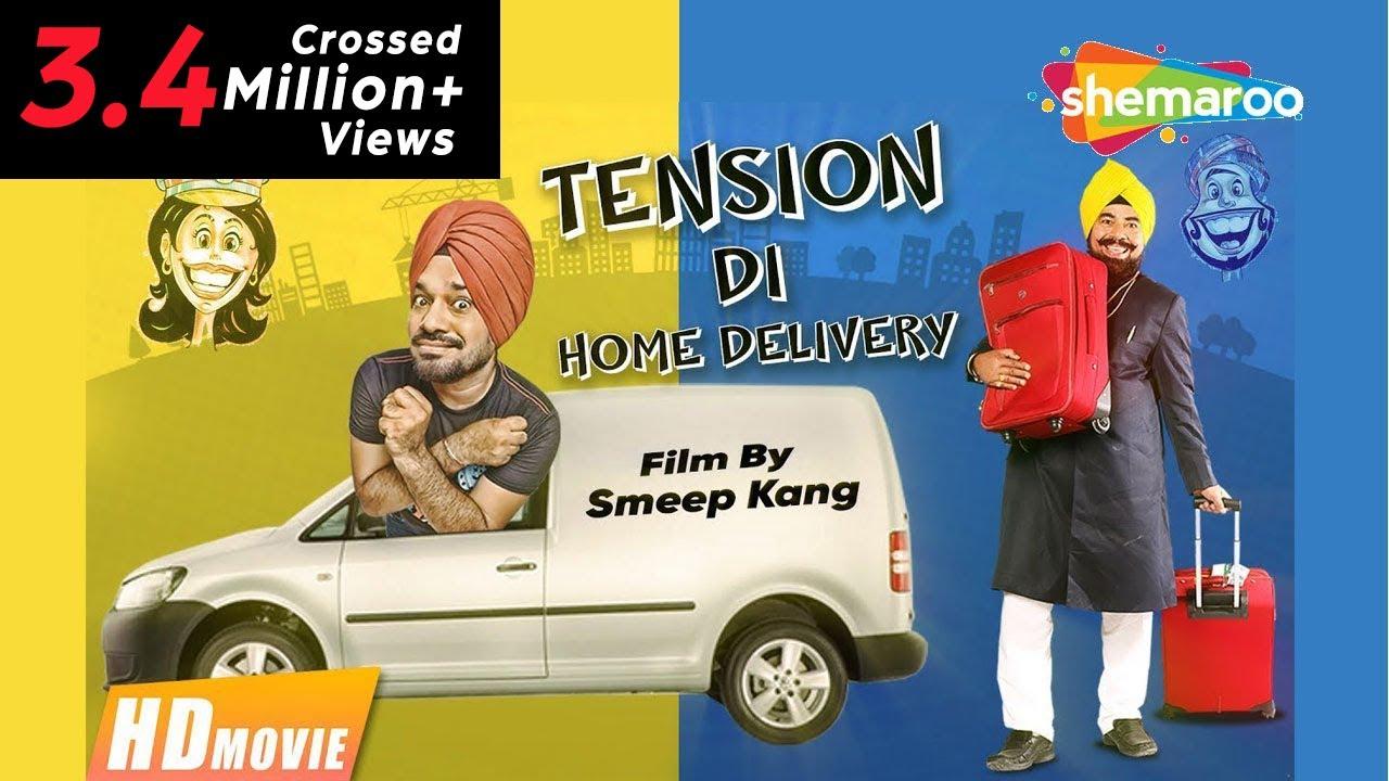 Tension Di Home Delivery Full Movie Gurpreet Ghuggi B N Sharma Latest Punjabi Movie 2017