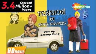 Tension Di Home Delivery (Full Movie) - Gurpreet Ghuggi, B N Sharma | Latest Punjabi Movie 2017 thumbnail