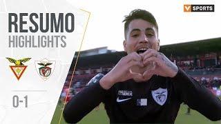 Highlights   Resumo: Desp. Aves 0-1 Santa Clara (Liga 19/20 #15)