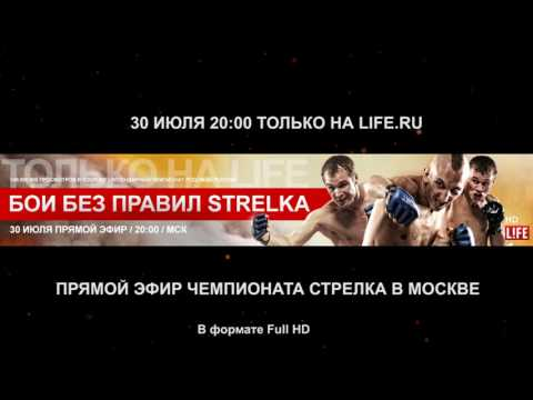 Видео Букмекерская контора минск