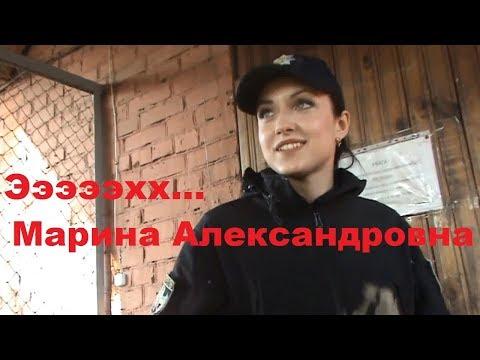 Полиция разводит Вову