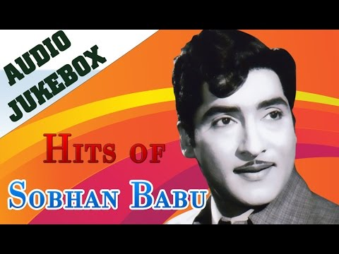 Best Songs of Sobhan Babu | Super Hit Telugu Songs Jukebox | Top 10 Hits Collection