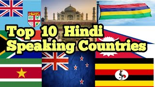 Top 10 Hindi Speaking Countries in the world  Do You Know?
