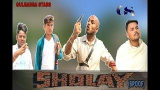 Sholay R2H Spoof ||R2H||Gulbarga Stars||