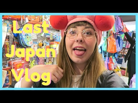 Last Vlog in Japan! - Nagoya [Osu and Sakae]最後日本ブログ ー名古屋市「大須と栄」