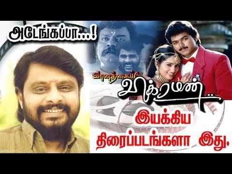 Director Vikraman Gives Many Hits For Tamil Cinema  Filmography Of Vikraman.