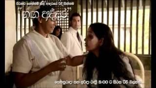 Ganga Addara Episode 8 Preview 2010.12.19